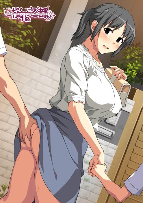 [ばにぃうぉ~か~]OVA大好きな母 #2 大好きな母の裏側