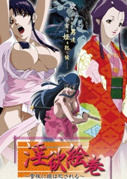 https://anime.h3dhub.com/poster/41a344.jpg