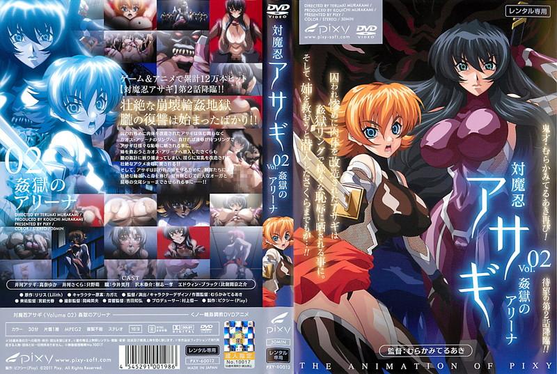 https://anime.h3dhub.com/poster/58467a.jpg