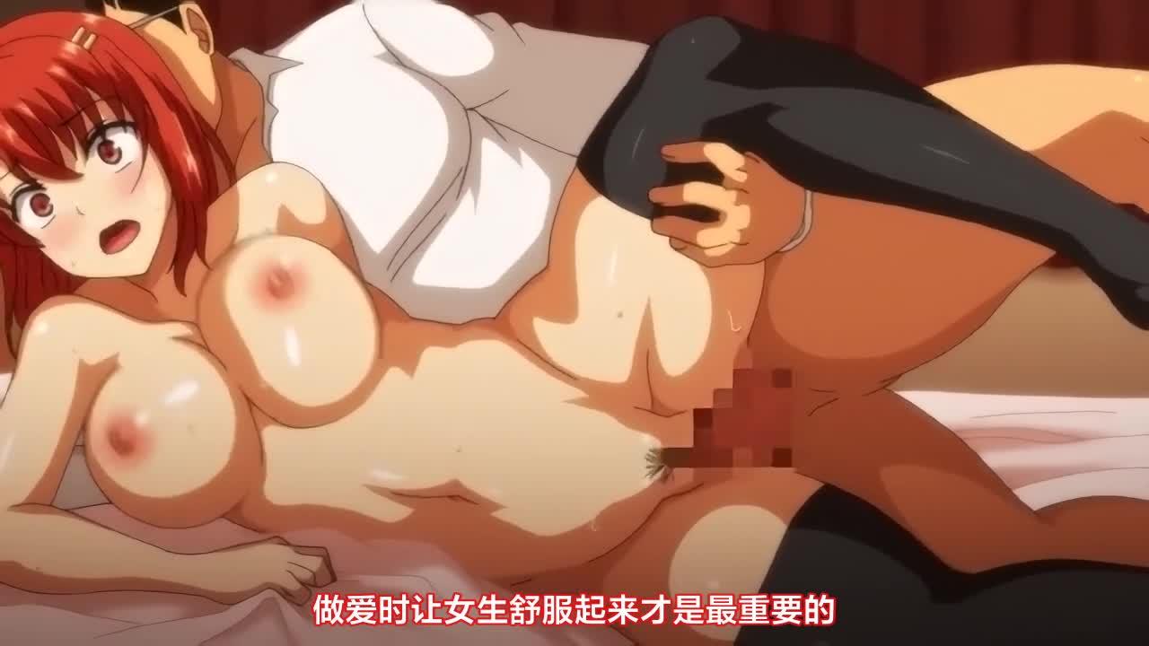 https://anime.h3dhub.com/videos/202005/21/5ec64f4166edc8053e4836be/1.jpg
