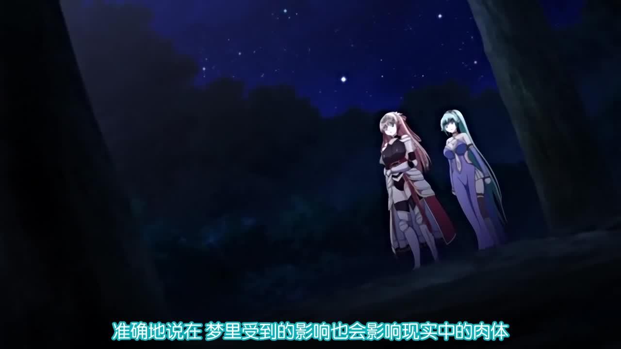 魔剣の姫はエロエロです ツンデレ姫騎士の矮小鎧前罵詈後突