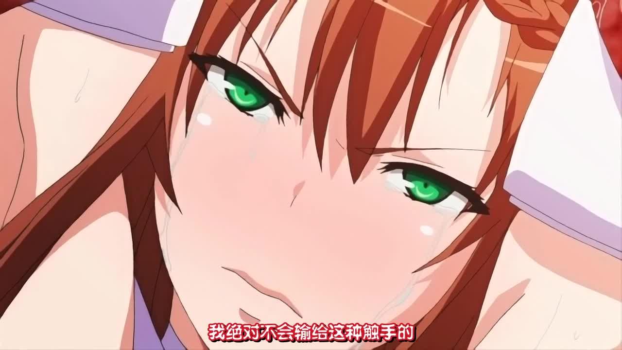 https://anime.h3dhub.com/videos/202006/09/5edeee300b079e794cb00bb1/2.jpg
