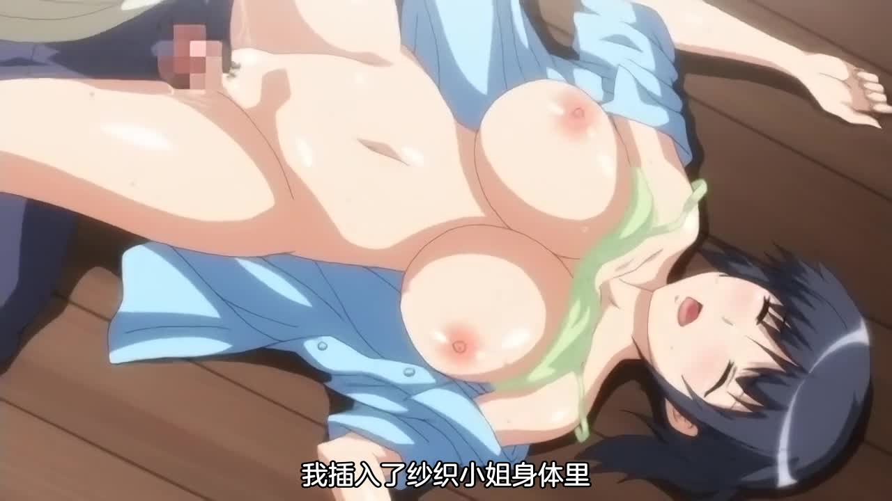 https://anime.h3dhub.com/videos/202006/17/5ee8ef6b52388017a8e602dd/0.jpg