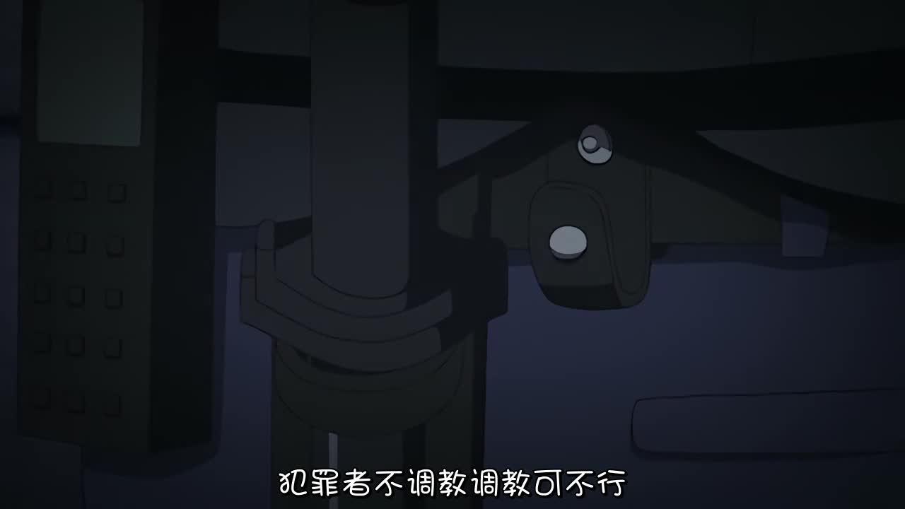 https://anime.h3dhub.com/videos/202006/21/5eef19ef3cf88e7f86733106/2.jpg