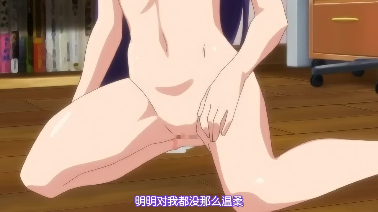 https://anime.h3dhub.com/videos/202006/28/5ef86f423cf88e7f86736a3c/1.jpg