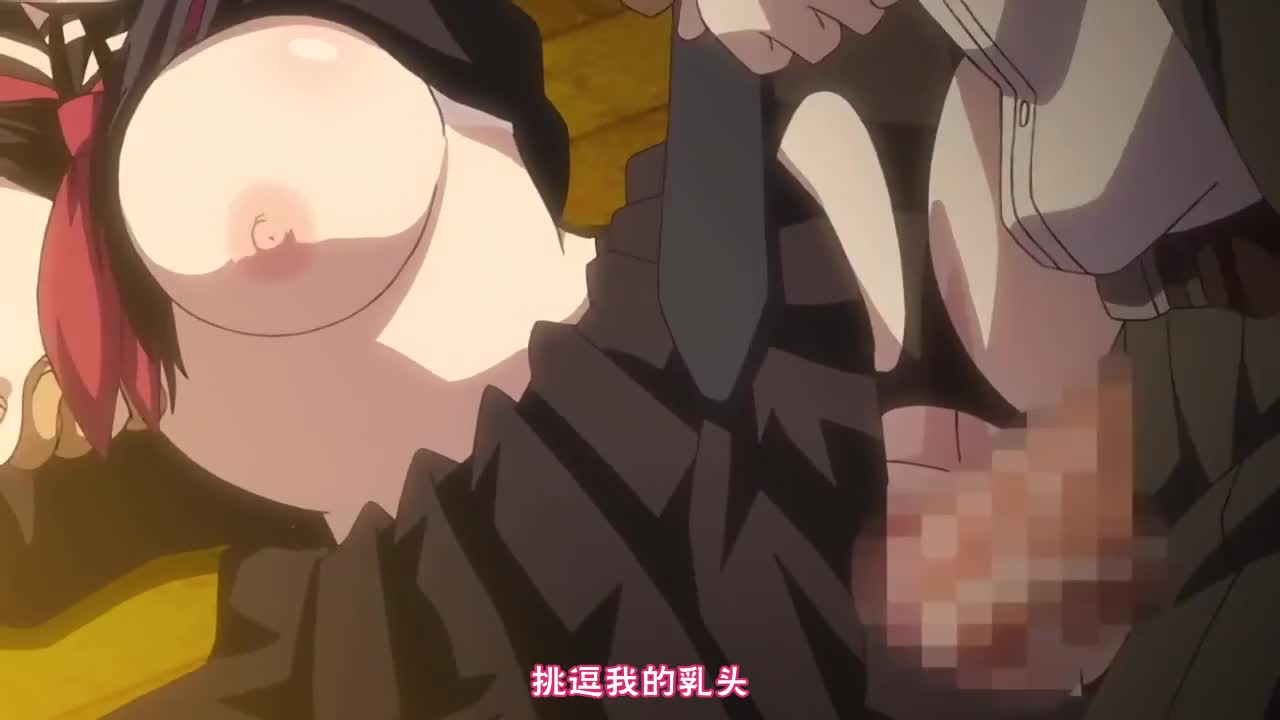 https://anime.h3dhub.com/videos/202006/30/5efa8ba2c3ed9339217a066a/1.jpg