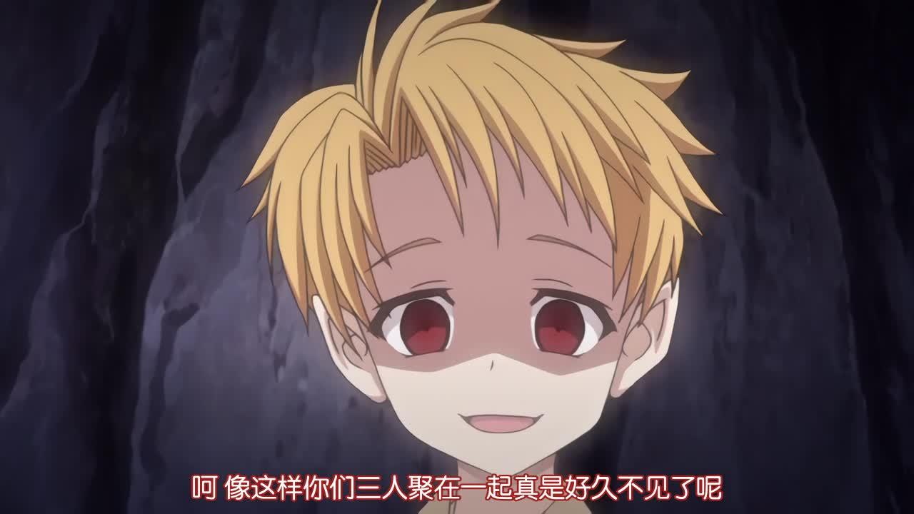 https://anime.h3dhub.com/videos/202007/18/5f12f4ed0368e84f43c5ee0d/0.jpg