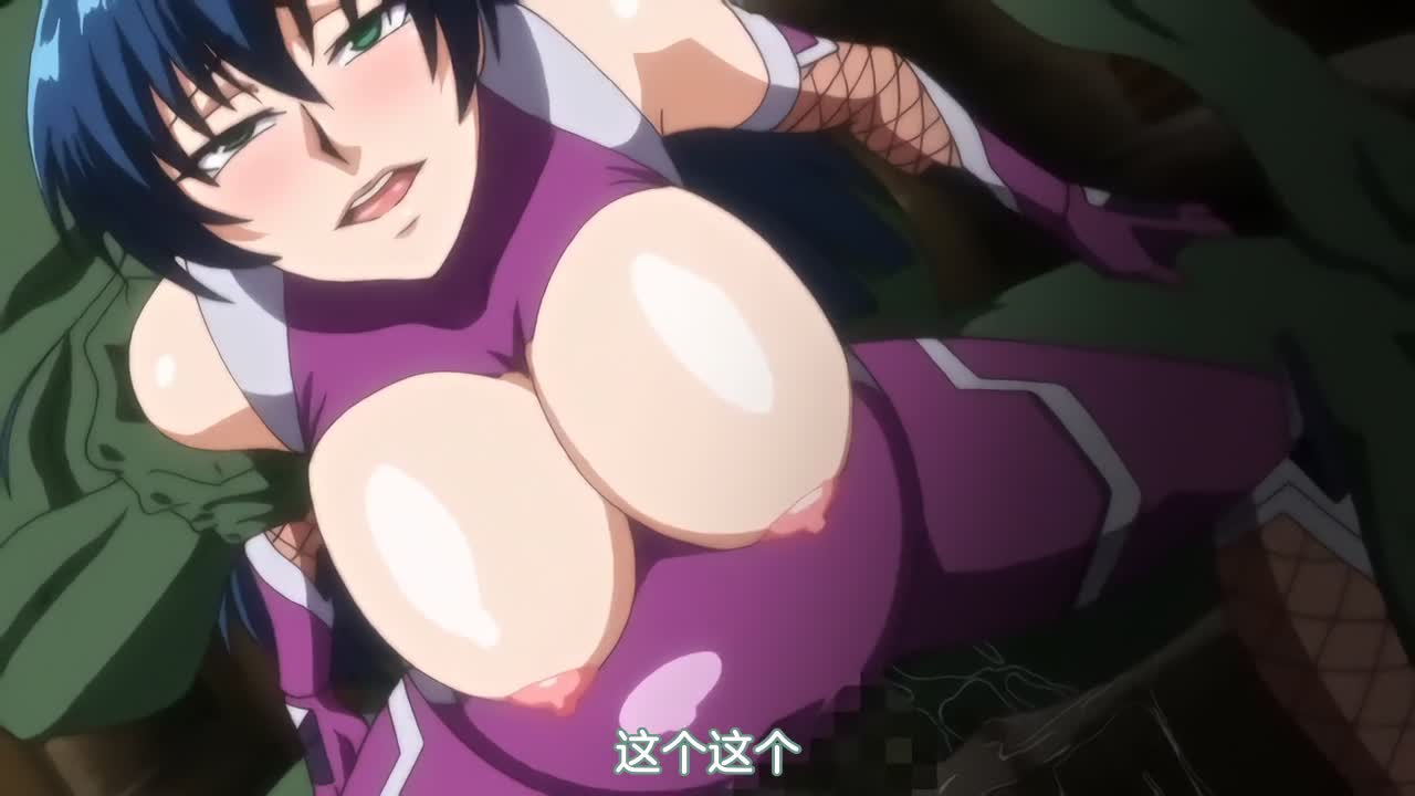 https://anime.h3dhub.com/videos/202007/31/5f238126f7267e46d1a9fd33/2.jpg
