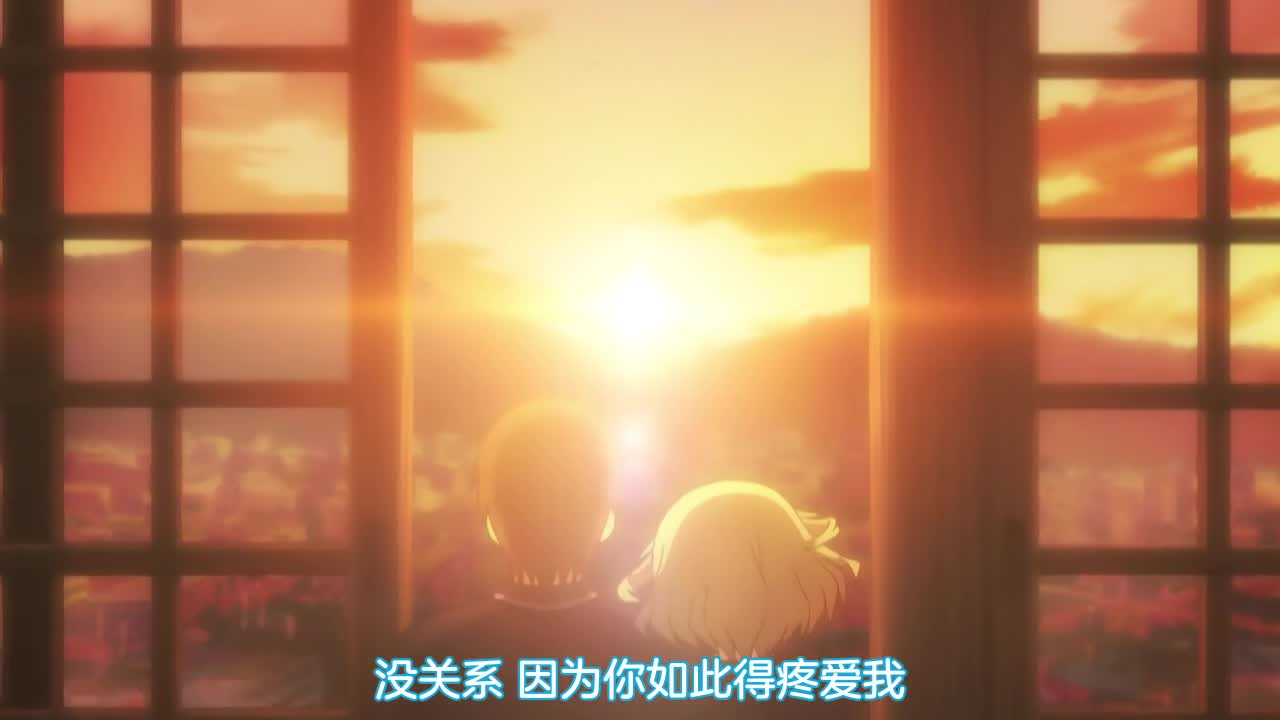 https://anime.h3dhub.com/videos/202007/31/5f238126f7267e46d1a9fd72/0.jpg