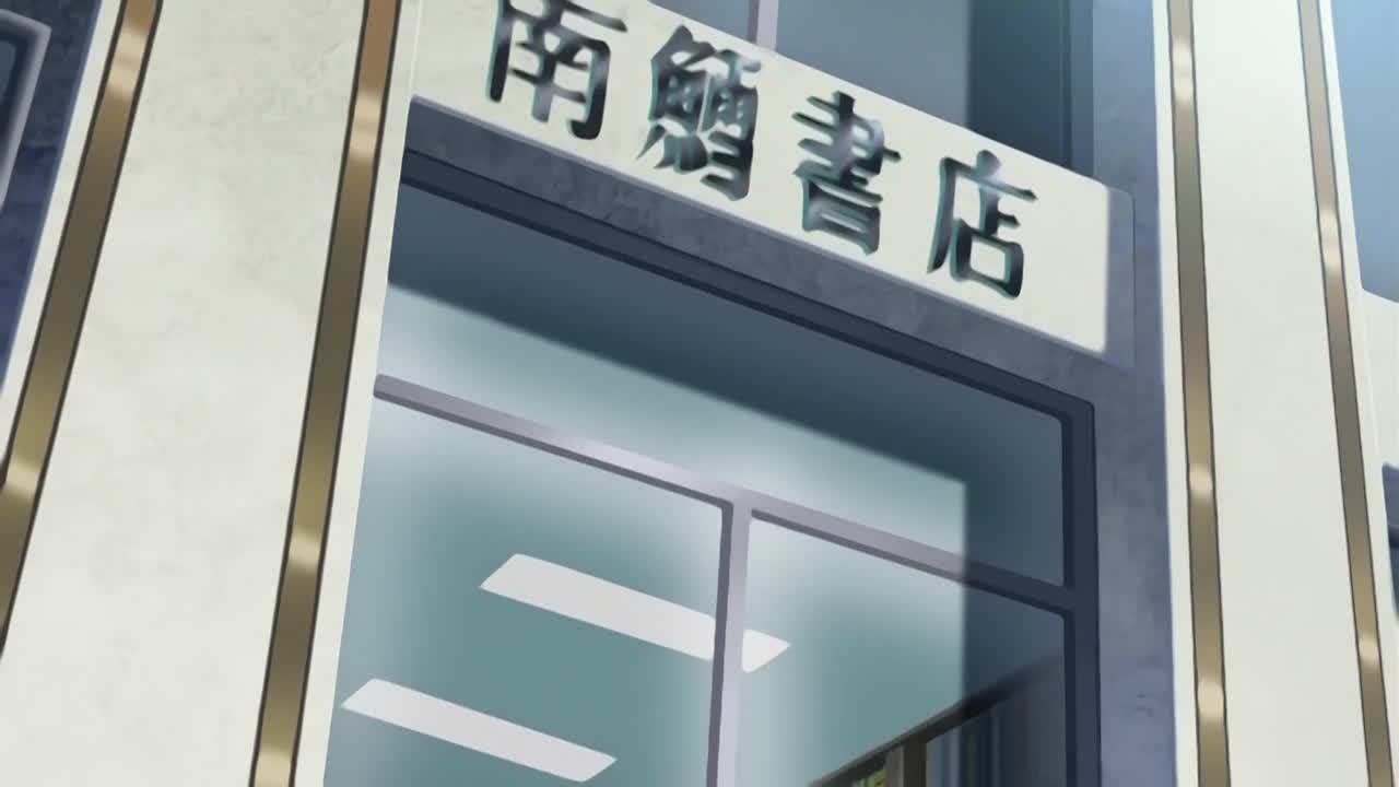 https://anime.h3dhub.com/videos/202008/09/5f2ff7d4301c5f09521e1c7e/2.jpg