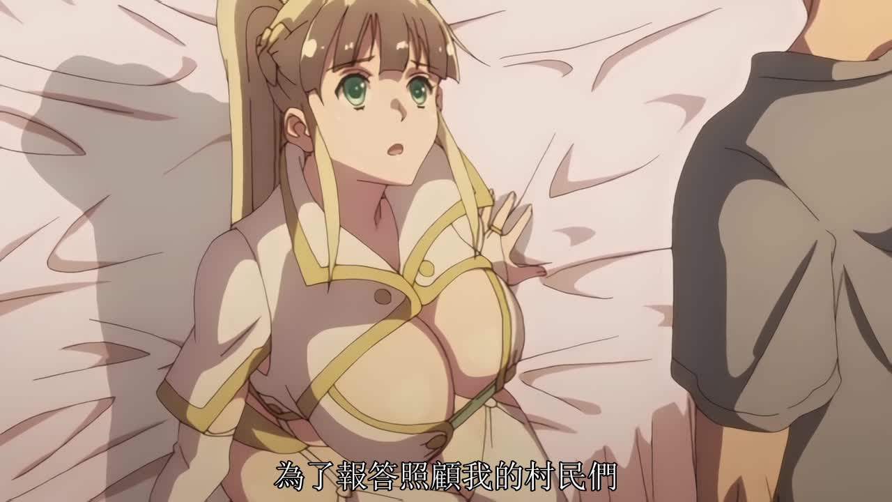 https://anime.h3dhub.com/videos/202008/12/5f3340ed9431ca0c78f2e83b/1.jpg