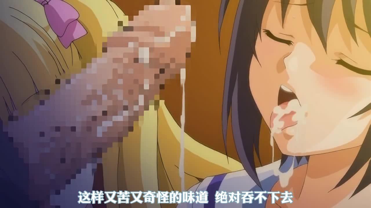 https://anime.h3dhub.com/videos/202008/18/5f3b3cf01e06a10847eeb72d/0.jpg