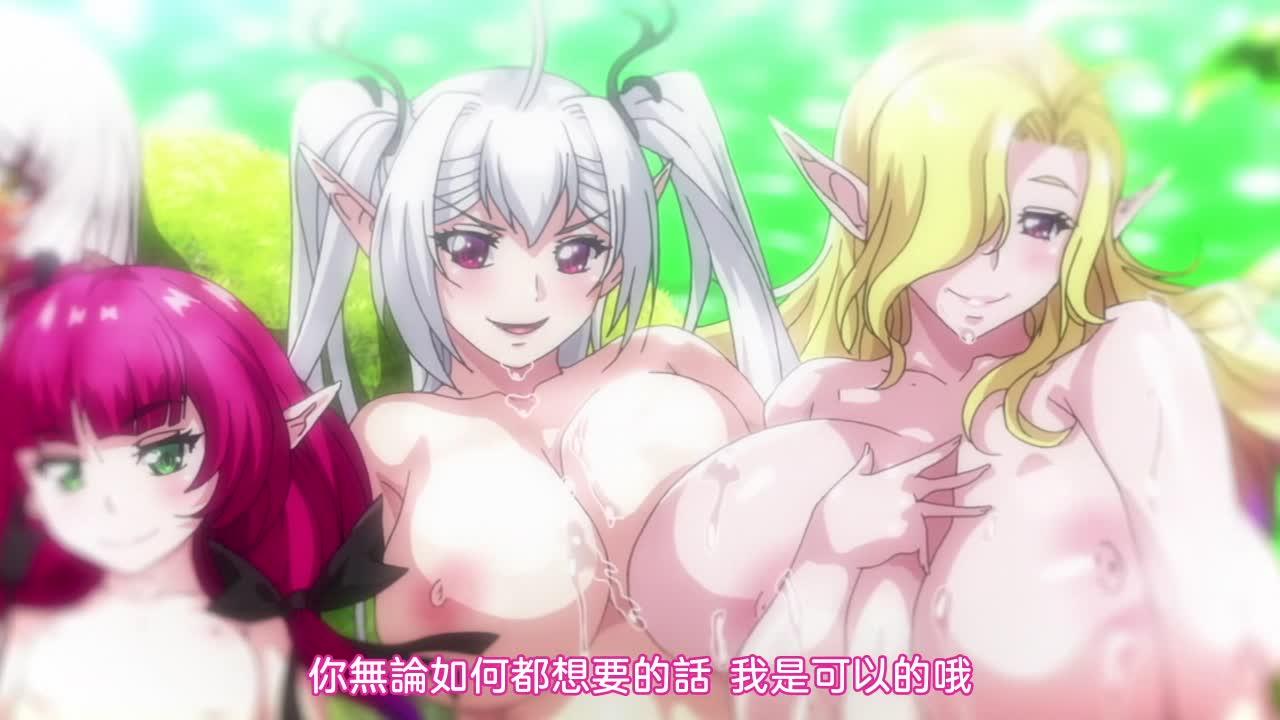 https://anime.h3dhub.com/videos/202009/13/5f5d9177b0937f3048f97237/2.jpg