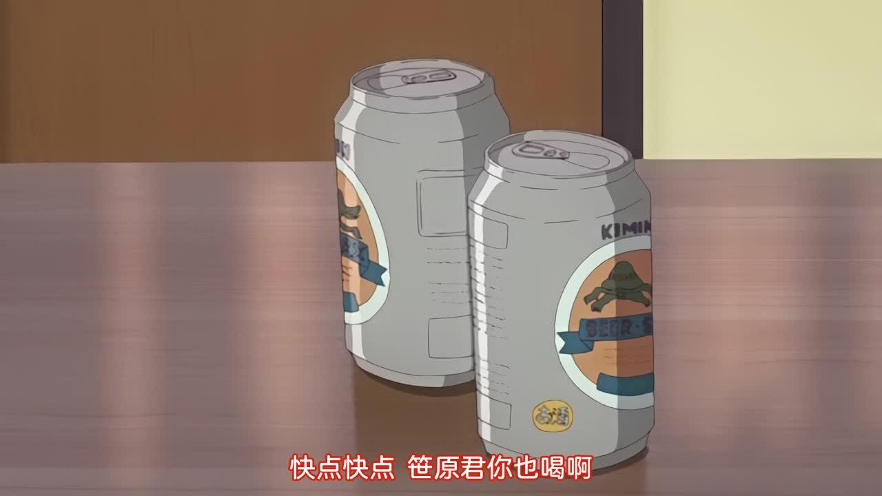 https://anime.h3dhub.com/videos/202010/18/5f8c36e88fbfa0015dd9025a/0.jpg