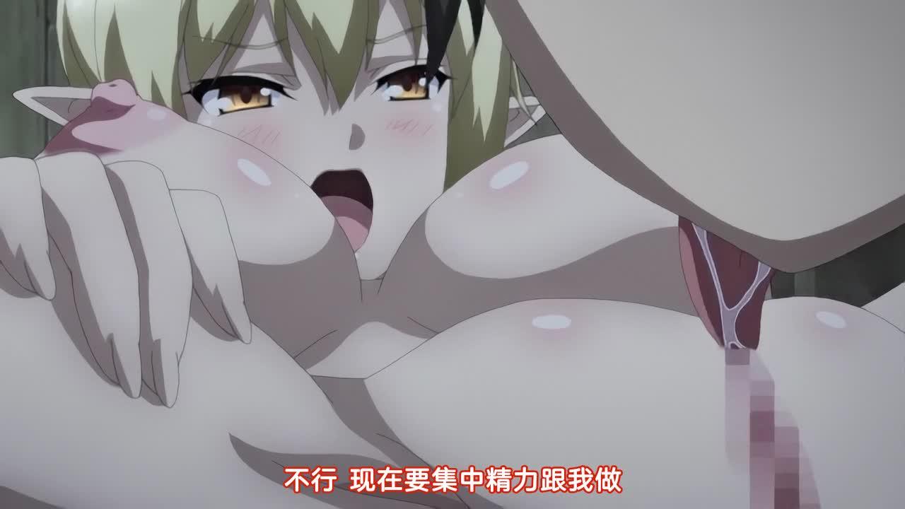 https://anime.h3dhub.com/videos/202010/18/5f8c36e88fbfa0015dd9025b/2.jpg